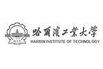 neware-battery-tester-customer-clients-Harbin_Institute_of_Technology