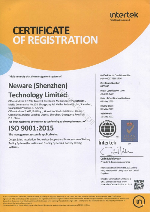 neware-ISO9001-2019-battery-testing-system