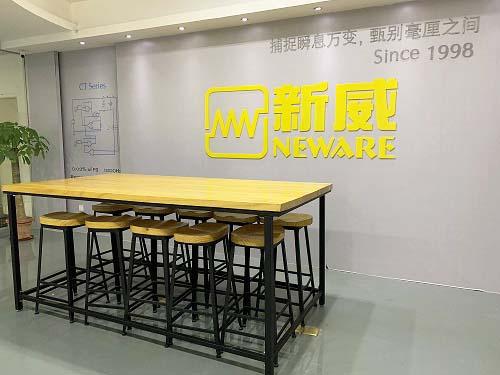 Neware-frontdesk-Battery-testing-system-Battery-Testing-System