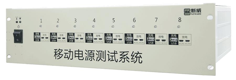 BTS-4008-6V4A-Power-Bank-Tester-Neware-Battery-Testing-System-1