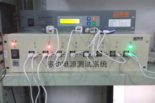 BTS-4008-6V4A-Power-Bank-Tester-Neware-Battery-Testing-System-3